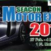 โปรโมชั่นพิเศษ ในงาน Seacon Motor Expo