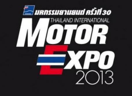 พบกับ DTC พร้อมโปรโมชั่นที่พลาดไม่ได้สำหรับคนรักรถ ในงาน  Motor Expo 2013