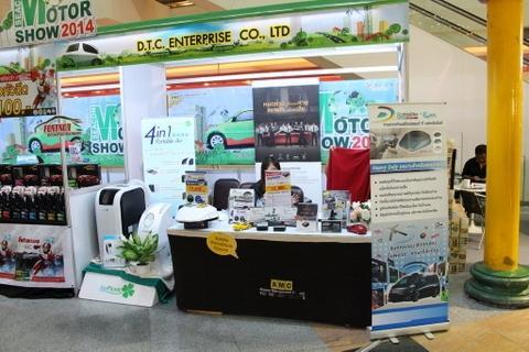 D.T.C. ยกทัพสินค้าบุกห้าง ซีคอนสแควร์ ศรีนครินทร์ ในงาน Motor Show Seacon 2014